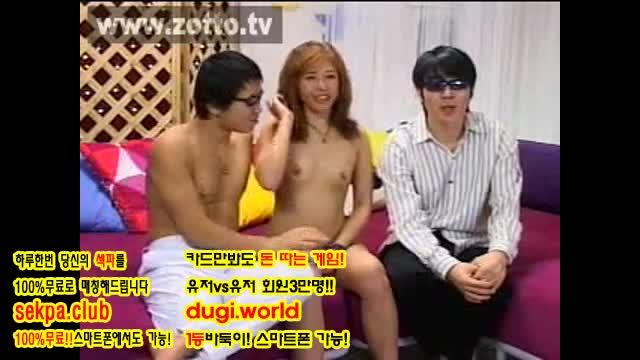 korea bj Anal sex zotto tv_조또TV 15_dugi.world 현금실전원탁바둑이